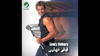 Amr Diab … Tinsa Wahda | عمرو دياب … تنسى وحدة
