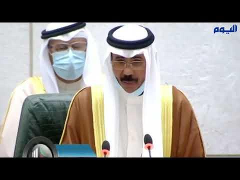 أمير الكويت يؤدي القسم: «نتجاوز التحديات بوحدة الصف»
