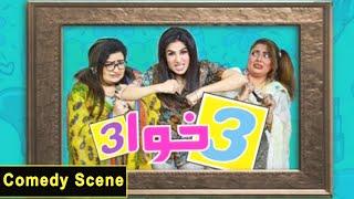 Sanjeeda Begum Ko Larkay Per Kyun Shaq Hai ?  | Comedy Scene | 3 khawa 3 | Comedy Drama
