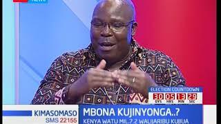 Kimasomaso : Mbona kujinyonga  mahojiano sehemu ya pili