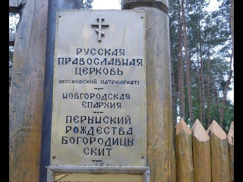 Храм в городе московском расписание