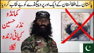 Nazar Hussain Kayani SSG Commando of Pak Army is alive   FAKE Afghan propaganda