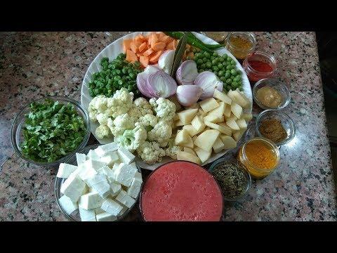 अंगुलियाँ चाटने को मजबूर कर देगी ये सब्जी-Mix Veg Recipe-Restaurant Style Mix Vegetable Sabzi