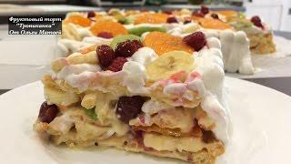 """Фруктовый Торт """"Тропиканка"""" Домашний Рецепт (Fruit Cake Recipe)"""