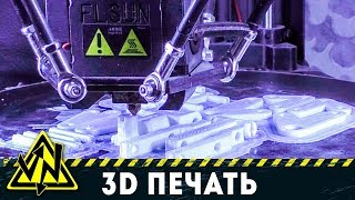 5 КРУТЫХ ВЕЩЕЙ НА 3D ПРИНТЕРЕ FLSUN QQ | Kholo.pk