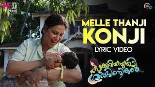 Zachariahyude Garbinikal | Melle Thanji Konji Lyric Video | KS Chitra | Vishnu - Sarath | Official