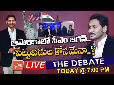 LIVE : Debate on AP CM YS Jagan America Tour | YS Jagan America Trip | AP News | YSRCP | YOYO TV