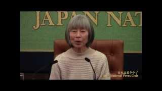 黒田夏子『abさんご』芥川賞受賞作家2013.2.15