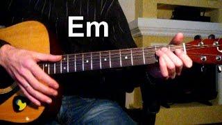 Наутилус Помпилиус - Крылья - Тональность ( Еm ) Как играть на гитаре песню
