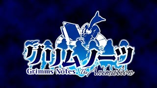 Download Grimms Notes The Animation | 720p | x265 | English Subbed - AniDLAnime Trailer/PV Online