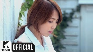 [MV] 강지영(KARA) _ Wanna Do