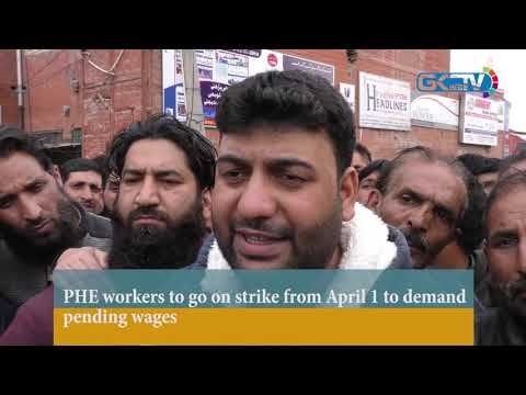 PHE workers to go on strike from April 1 to demand pending wages