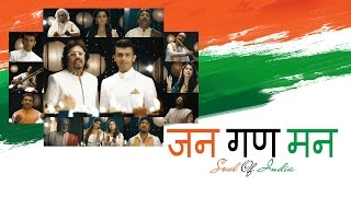 Jana Gana Mana The Soul Of India  Sonu Nigam