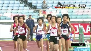 第44回ジュニアオリンピック女子C800m決勝