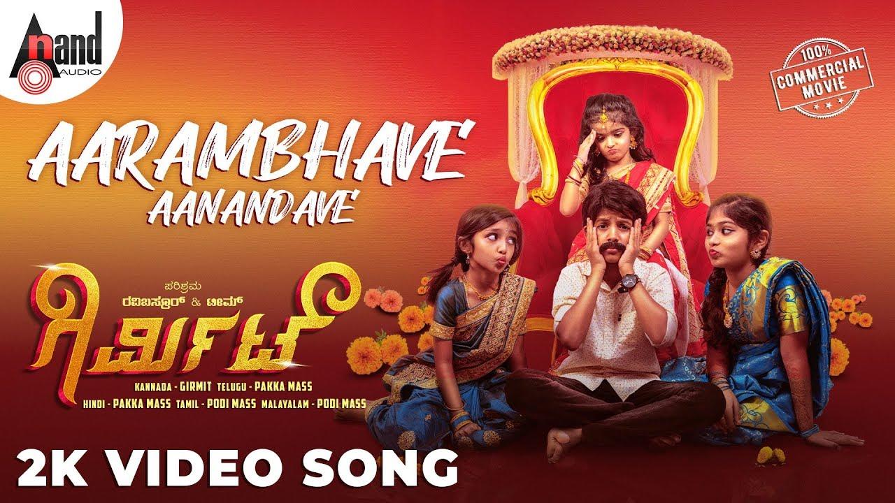 Aarambhave Aanandave lyrics - Girmit - spider lyrics