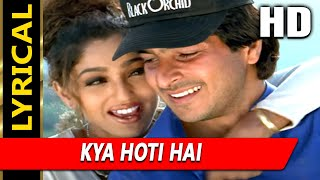 Kya Hoti Hai With Lyrics | Alka Yagnik, Kumar Sanu   - YouTube