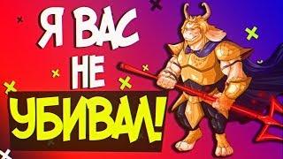 БОССЫ ПОГИБШИЕ БЕЗ ВАШЕГО УЧАСТИЯ.топ боссов в играх