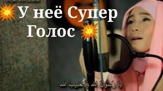 🌏🕋Такой голос Вы еще не слышали)) 🕋💕👍😢