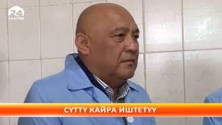 Абылгазиев «Ак-Сүт» сүттү кайра иштетүүчү заводдун иши менен таанышты