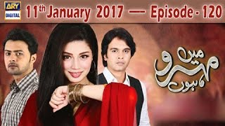 Mein Mehru Hoon Ep 120 - 11th January 2017 - ARY Digital Drama
