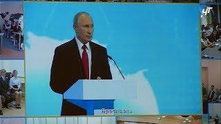 Владимир Путин дал напутствие школьникам страны в ходе видеофорума «Проектория»