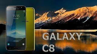 samsung galaxy C8 обзор нового смартфона от samsung (галакси ц8)
