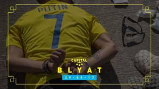 Capital Bra Feat. Raf Camora & Joshi Mizu   Olé Olé (prod. The Cratez) (Official Audio)