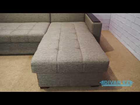 """Диван """"Вест"""" с оттоманкой (удлиненный). Видеообзор дивана от Divan.kz."""