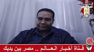 الاعلامى حسان ابو جازية برنامج قضايا الرأي العام عن خيانة المراة لزوجها الحلقة رقم8