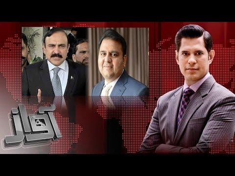 GT Road Ki Siyasat | Awaz | SAMAA TV | 07 Aug 2017