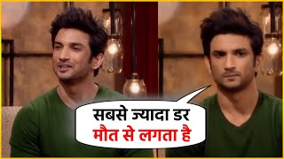 When Sushant Singh Rajput Said In An Interview That He Fears The Most About His Death