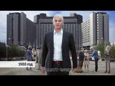 Видеообзор Тинькофф Банк