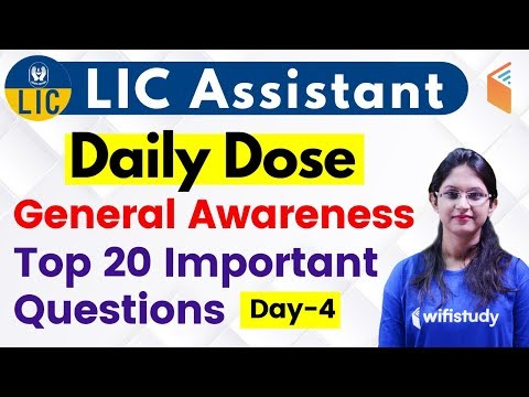 5:30 PM - LIC Assistant 2019 (Mains) | GA by Sushmita Ma'am | 20 Important Questions (Day-4)