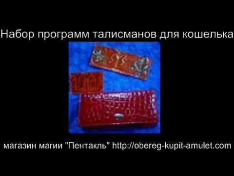 Курский талисман питомник собак