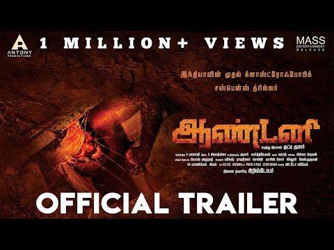 Antony (Tamil) – Official Trailer