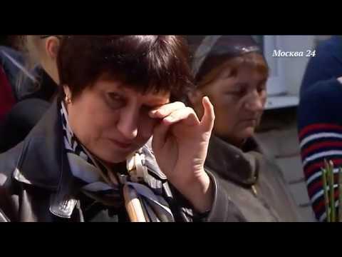 Массовое убийство в Тверской области видео