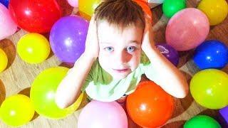 Артём и Разноцветные шарики ! Цветные шарики Везде / КУДА ДЕЛИСЬ ВСЕ ИГРУШКИ ???