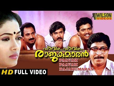 Download Pavam Pavam Rajakumaran (1990) Malayalam Full Movie HD HD Video