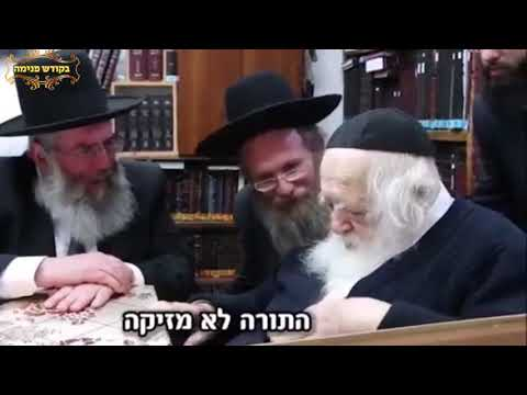 הגר''ח קנייבסקי עונה: האם מותר ללמד ילדים על עקידת יצחק? • צפו