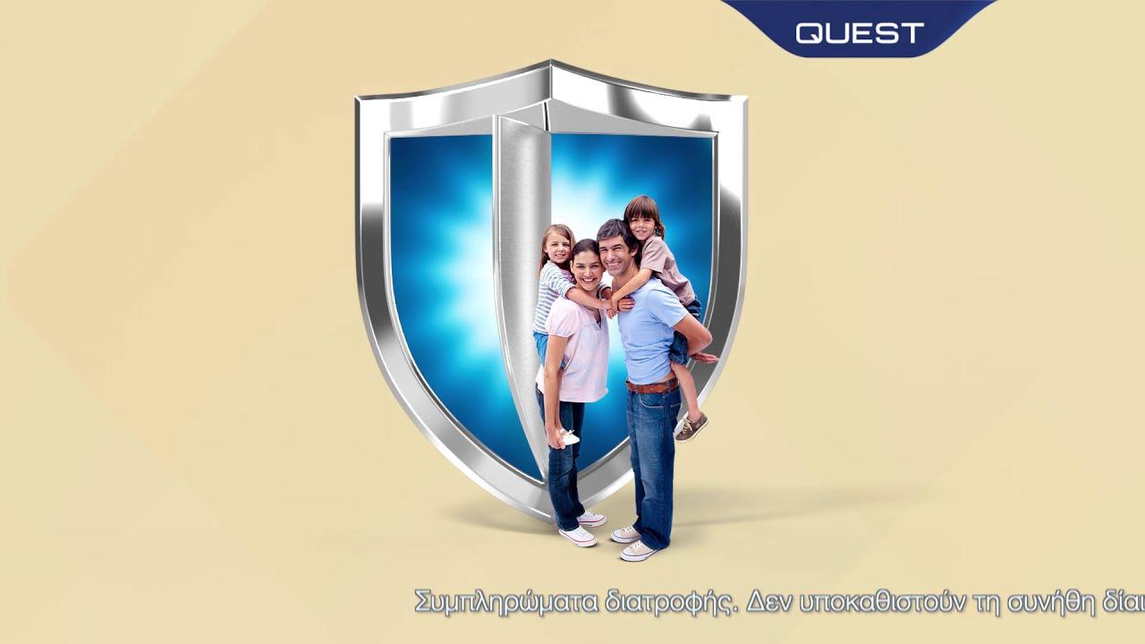 QUEST - Ο σύμμαχός σου για δυνατό ανοσοποιητικό