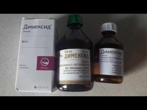 dimexid pentru inflamarea articulației