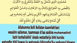 Selawat Tafrijiyyah 30 Minit