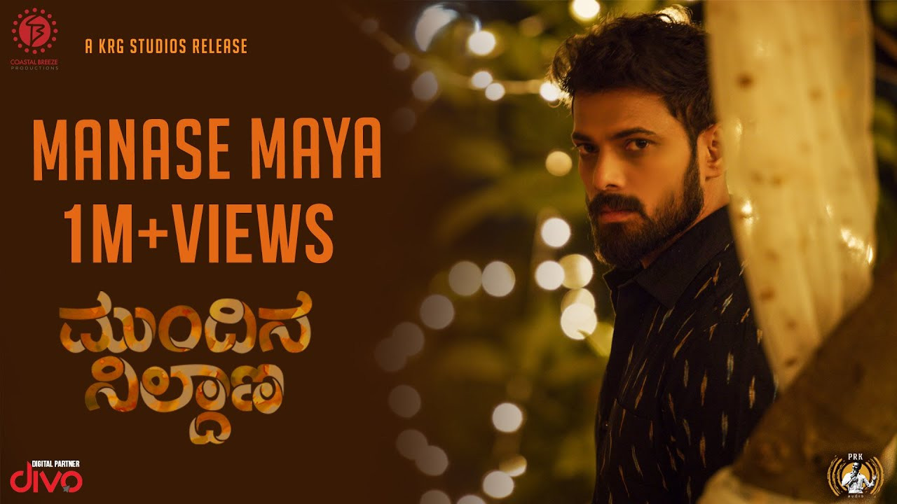 Manase Maya lyrics - Mundina Nildana - spider lyrics