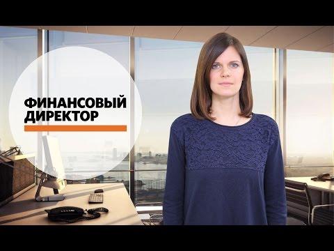 Татьяна Иваненко - Выплата дивидендов учредителям