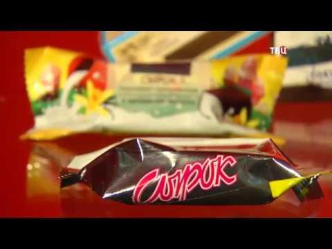 Название капельниц при сахарном диабете