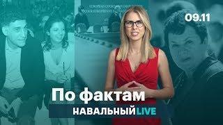 🔥 Проигравшим — новые должности. Дерипаска, Рыбка и ЕСПЧ. Крымский мост
