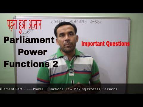 Parliament of India  Power & functions Part 2 ! Lok Sabha & Rajya sabha