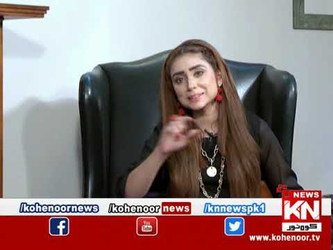 Dialogue With Dr Nabiha Ali Khan 12 September 2020 | Kohenoor News Pakistan