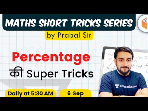 Maths Short Tricks by Prabal Lavaniya | Percentage Tricks | Percentage Short Tricks