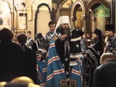 П. чайковский в церкви скачать